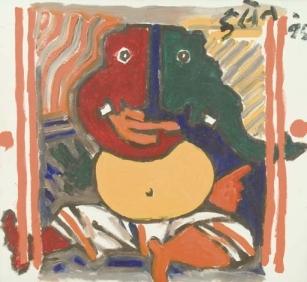 Ganesha, 1993